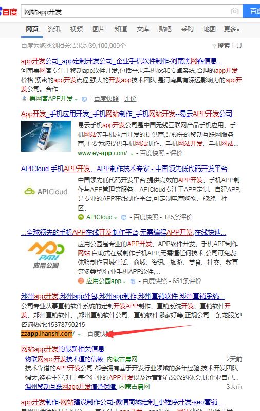 成都网站建设,小程序开发,seo网站推广